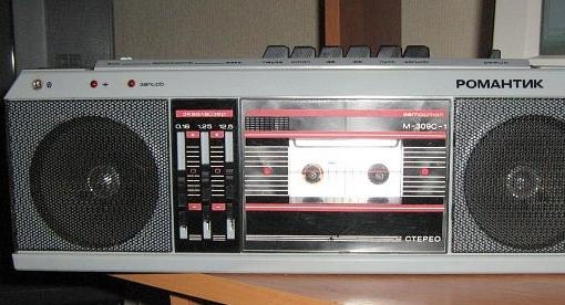 магнитофон романтик серого цвета однокасетный