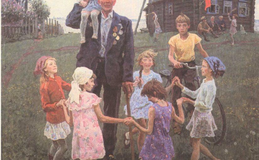 дети устроили праздник концерт для ветеранов вов в деревне на улице