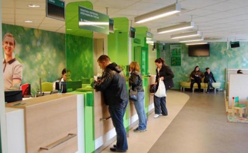 очередь к банкомату терминалу в сбер банк