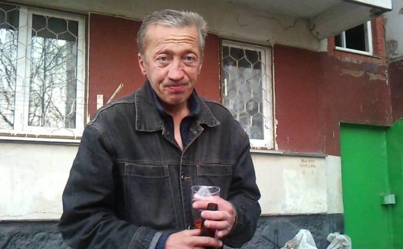 алкоголик, мужчина. сторож